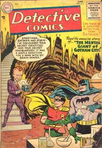 Cover Thumbnail for Detective Comics (DC, 1937 series) #217