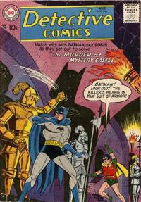 Cover Thumbnail for Detective Comics (DC, 1937 series) #246