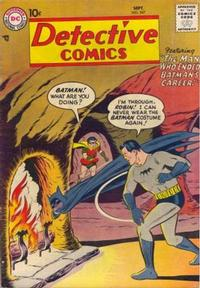 Cover Thumbnail for Detective Comics (DC, 1937 series) #247