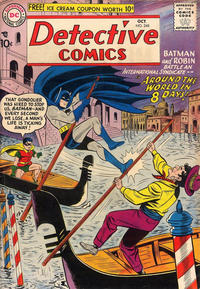 Cover Thumbnail for Detective Comics (DC, 1937 series) #248
