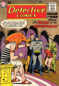 Cover Thumbnail for Detective Comics (DC, 1937 series) #262