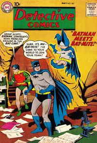 Cover Thumbnail for Detective Comics (DC, 1937 series) #267