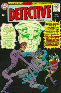 Cover Thumbnail for Detective Comics (DC, 1937 series) #343