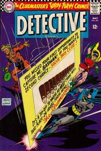 Cover Thumbnail for Detective Comics (DC, 1937 series) #351