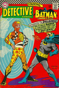 Cover Thumbnail for Detective Comics (DC, 1937 series) #358