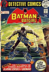 Cover Thumbnail for Detective Comics (DC, 1937 series) #419