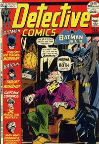 Cover Thumbnail for Detective Comics (DC, 1937 series) #420