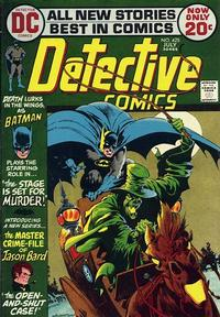 Cover Thumbnail for Detective Comics (DC, 1937 series) #425
