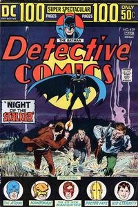 Cover Thumbnail for Detective Comics (DC, 1937 series) #439
