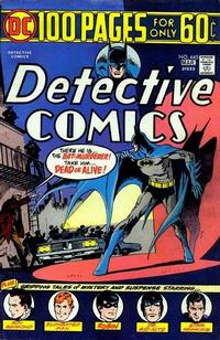 Cover Thumbnail for Detective Comics (DC, 1937 series) #445