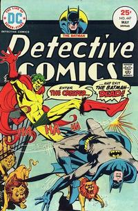 Cover Thumbnail for Detective Comics (DC, 1937 series) #447