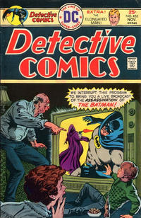 Cover Thumbnail for Detective Comics (DC, 1937 series) #453