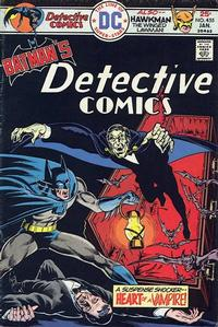 Cover Thumbnail for Detective Comics (DC, 1937 series) #455