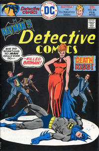 Cover Thumbnail for Detective Comics (DC, 1937 series) #456