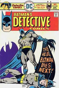 Cover Thumbnail for Detective Comics (DC, 1937 series) #458