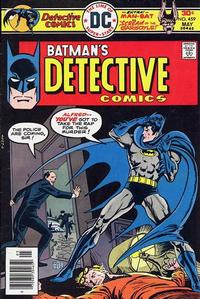Cover Thumbnail for Detective Comics (DC, 1937 series) #459