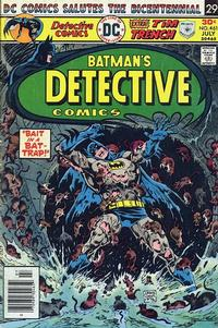 Cover Thumbnail for Detective Comics (DC, 1937 series) #461