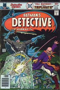 Cover Thumbnail for Detective Comics (DC, 1937 series) #462