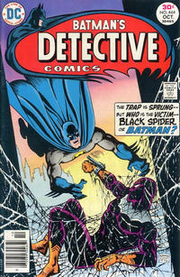 Cover Thumbnail for Detective Comics (DC, 1937 series) #464