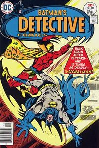 Cover Thumbnail for Detective Comics (DC, 1937 series) #466