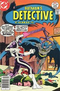 Cover Thumbnail for Detective Comics (DC, 1937 series) #468