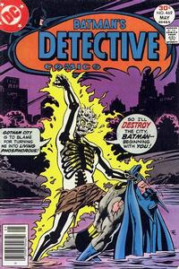 Cover Thumbnail for Detective Comics (DC, 1937 series) #469