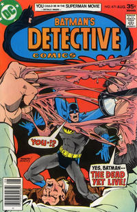Cover Thumbnail for Detective Comics (DC, 1937 series) #471