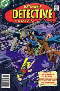 Cover Thumbnail for Detective Comics (DC, 1937 series) #473