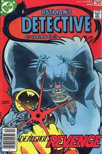 Cover Thumbnail for Detective Comics (DC, 1937 series) #474