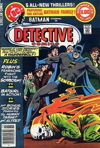 Cover Thumbnail for Detective Comics (DC, 1937 series) #486