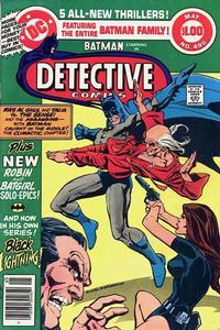 Cover Thumbnail for Detective Comics (DC, 1937 series) #490
