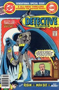 Cover Thumbnail for Detective Comics (DC, 1937 series) #492