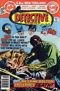 Cover Thumbnail for Detective Comics (DC, 1937 series) #494