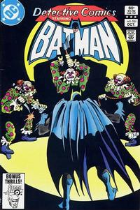 Cover Thumbnail for Detective Comics (DC, 1937 series) #531 [Direct-Sales]