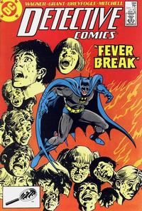 Cover Thumbnail for Detective Comics (DC, 1937 series) #584