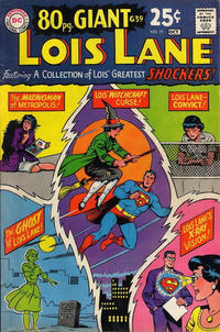 Cover for 80 Page Giant Magazine (DC, 1964 series) #G-39