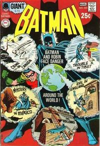 Cover Thumbnail for Giant (DC, 1969 series) #G-73