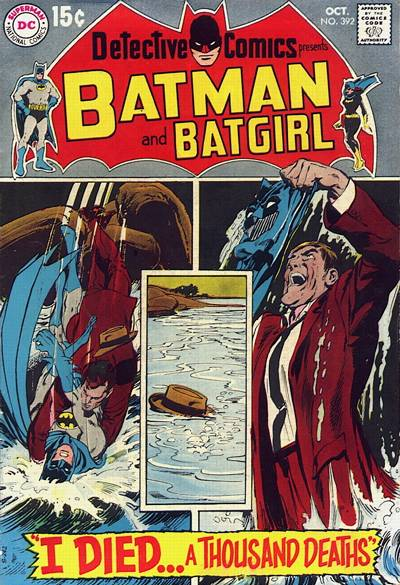 Cover for Detective Comics (DC, 1937 series) #392