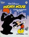 Cover for Disney Comics Album (Disney, 1990 series) #4