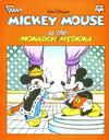 Cover for Gladstone Comic Album Special (Gladstone, 1989 series) #7