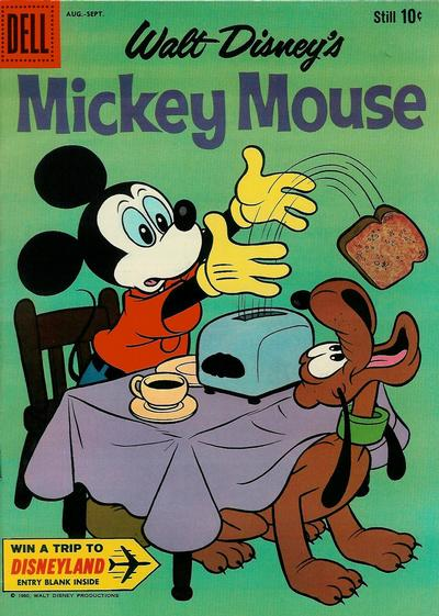 Cover for Mickey Mouse (Dell, 1952 series) #73