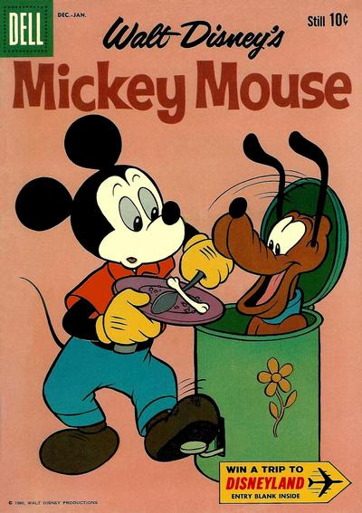Cover for Mickey Mouse (Dell, 1952 series) #75