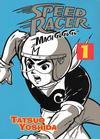 Cover for Speed Racer: Mach Go Go Go (Digital Manga, Inc., 2008 series) #Vol. 1