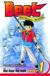 Cover for Beet the Vandel Buster (Viz, 2004 series) #1