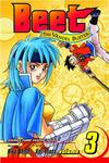 Cover for Beet the Vandel Buster (Viz, 2004 series) #3