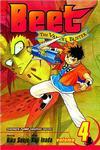Cover for Beet the Vandel Buster (Viz, 2004 series) #4