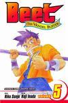 Cover for Beet the Vandel Buster (Viz, 2004 series) #5