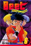 Cover for Beet the Vandel Buster (Viz, 2004 series) #6