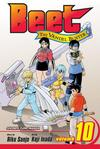 Cover for Beet the Vandel Buster (Viz, 2004 series) #10
