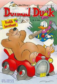 Cover Thumbnail for Donald Duck (Geïllustreerde Pers, 1990 series) #51/1996